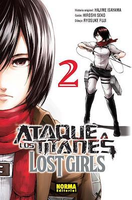 Ataque a los Titanes: Lost Girls #2