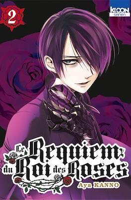 Le Requiem du Roi des Roses #2