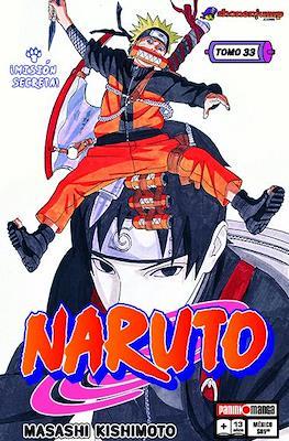 Naruto (Rústica) #33