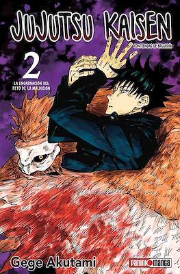 Jujutsu Kaisen: Contiendas de Brujería #2