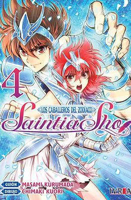 Los Caballeros del Zodiaco: Saintia Sho (Rústica con sobrecubierta) #4
