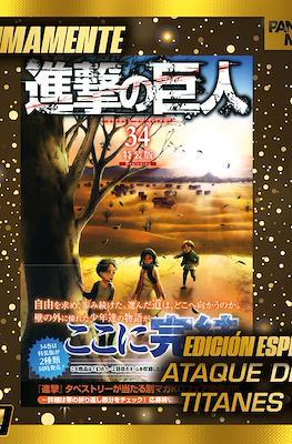 Ataque de los Titanes #34 (Edición Especial)