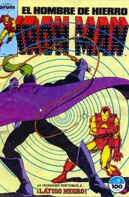 Iron Man Vol. 1 / Marvel Two-in-One: Iron Man & Capitán Marvel (1985-1991) (Grapa, 36-64 pp) #5