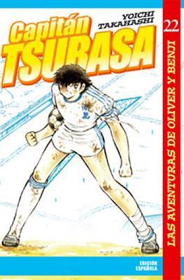 Capitán Tsubasa. Las aventuras de Oliver y Benji (Rústica con sobrecubierta) #22