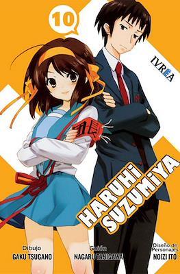 Haruhi Suzumiya #10