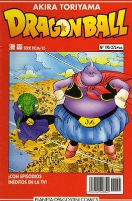 Dragon Ball - Serie Roja (Tapa blanda.) #198