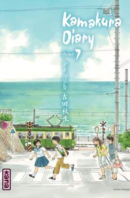 Kamakura Diary (Broché) #7