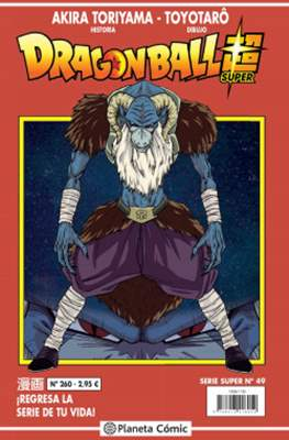 Dragon Ball Super (Rústica) #260
