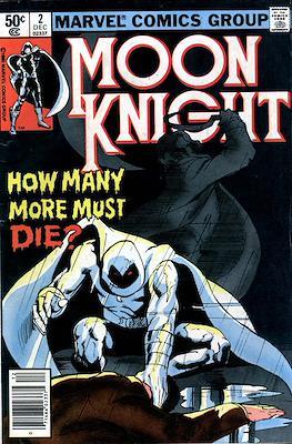 Moon Knight Vol. 1 (1980-1984) #2