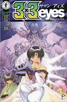 3x3 Eyes: Curse of the Gesu #3