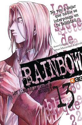 Rainbow - Los siete de la celda 6 bloque 2 (Rústica con sobrecubierta) #13