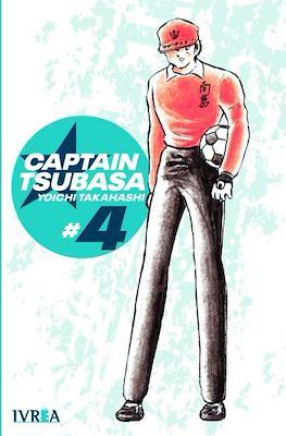 Captain Tsubasa #4