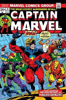 Captain Marvel Vol. 1 #31