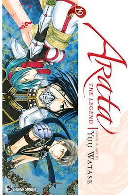 Arata The Legend (Paperback) #19