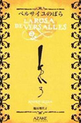 La Rosa de Versalles #3