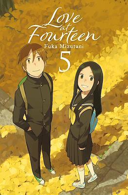 Love at Fourteen #5