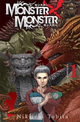 Monster×Monster (Rústica con sobrecubierta) #1