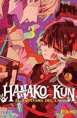 Hanako-kun: El fantasma del lavabo (Rústica) #3