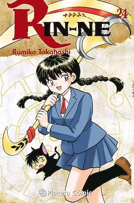 Rin-ne (Rústica 184-192 pp) #24