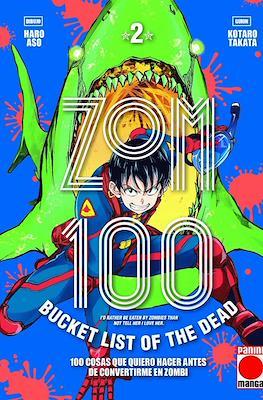 Zom 100 (Rústica) #2