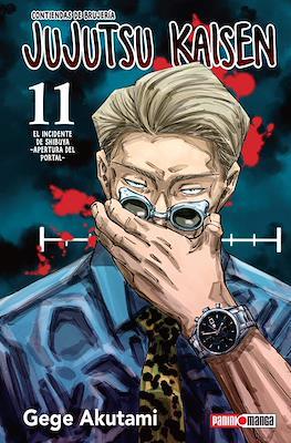 Jujutsu Kaisen: Contiendas de Brujería #11