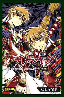 Tsubasa: Reservoir Chronicle #26
