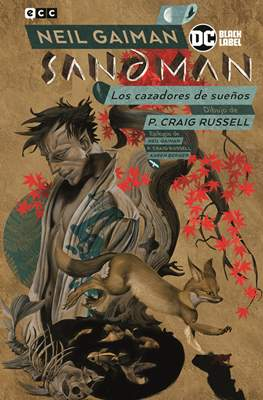 Biblioteca Sandman (Cartoné) #13