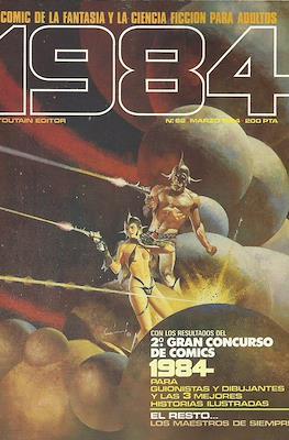 1984 (Grapa, 1978 - 1984) #62