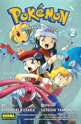 Pokémon (Rústica con solapas) #18
