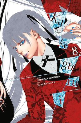 Kakegurui - Compulsive Gambler (Softcover) #8