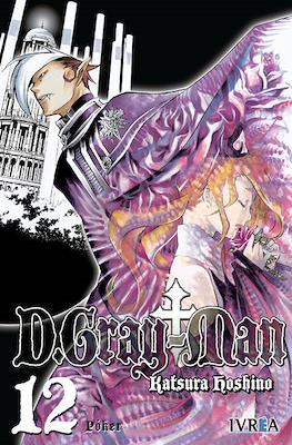D.Gray-Man (Rústica con sobrecubierta) #12