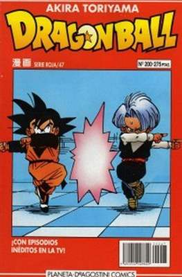 Dragon Ball - Serie Roja (Tapa blanda.) #200