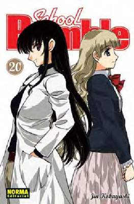 School Rumble #20