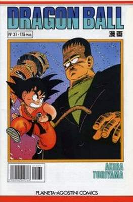 Dragon Ball (Grapa, blanco) #31