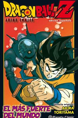 Dragon Ball Anime Comics (Rústica con sobrecubierta) #15