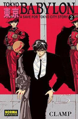 Tokyo Babylon (Rústica, 258 páginas (2011--)) #2