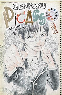 Genkaku Picasso (Rústica con sobrecubierta) #1