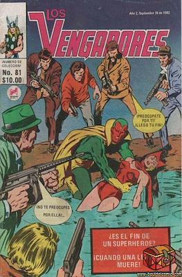 Los Vengadores (Grapa) #81