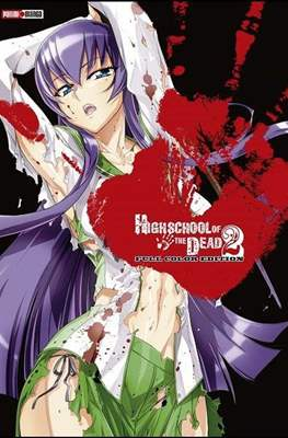 Highschool of the Dead (Rústica) #2