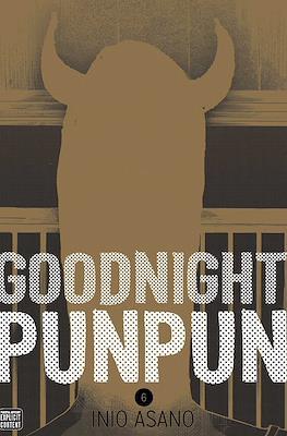 Goodnight Punpun (Paperback) #6