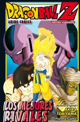 Dragon Ball Anime Comics (Rústica con sobrecubierta) #9