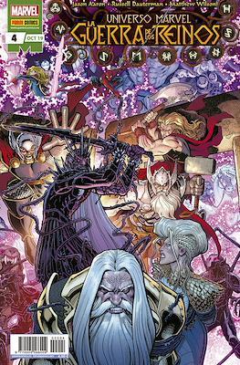 Universo Marvel: La Guerra de los Reinos #4