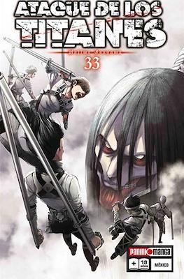 Ataque de los Titanes #33