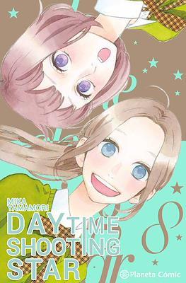 Daytime Shooting Star (Rústica con sobrecubierta) #8