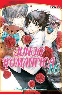 Junjo Romantica #16