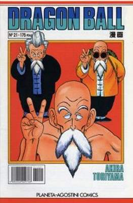 Dragon Ball (Grapa, blanco) #21