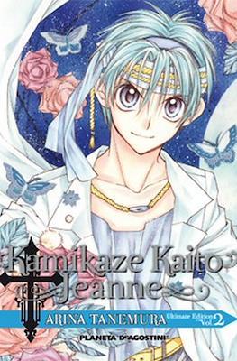 Kamikaze kaito Jeanne (Kanzenban) #2