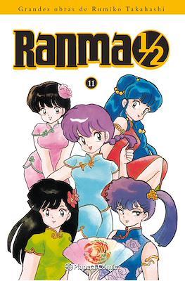 Ranma 1/2. Grandes Obras de Rumiko Takahashi (Rústica con sobrecubierta) #11