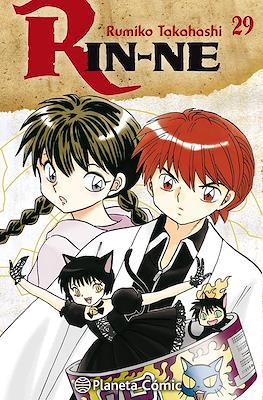 Rin-ne (Rústica 184-192 pp) #29