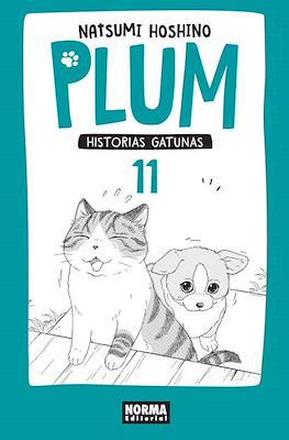 Plum. Historias Gatunas #11